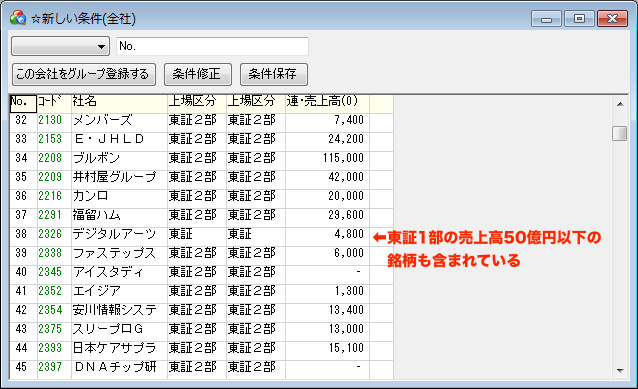 f:id:aokiryu-zi:20170219150736p:plain