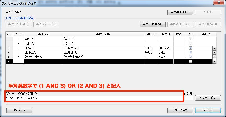 f:id:aokiryu-zi:20170219151717p:plain