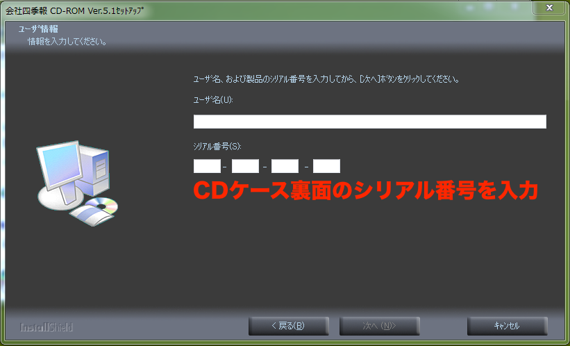 f:id:aokiryu-zi:20170222142739p:plain