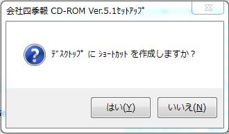 f:id:aokiryu-zi:20170222143728p:plain