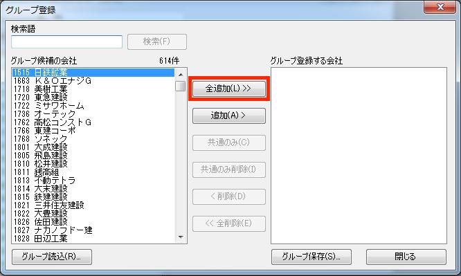 f:id:aokiryu-zi:20170222153929p:plain