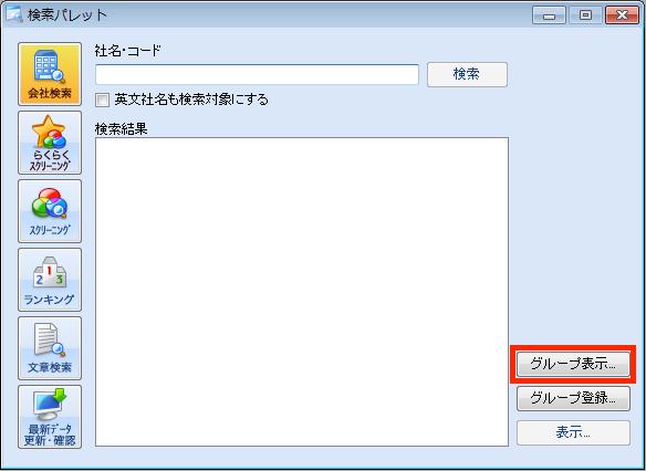 f:id:aokiryu-zi:20170222154738p:plain