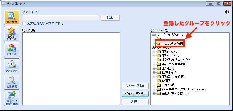 f:id:aokiryu-zi:20170222154822p:plain
