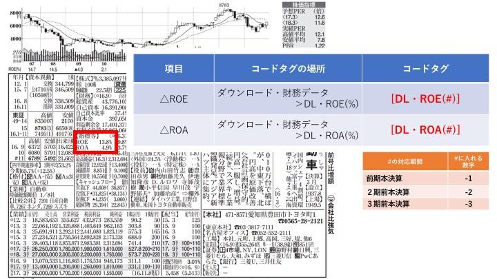 f:id:aokiryu-zi:20170621162906j:plain