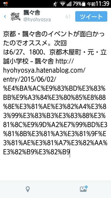 f:id:aokisiro:20150606163934j:plain