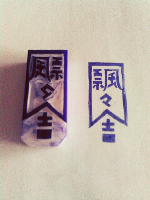f:id:aokisiro:20150716215250j:plain
