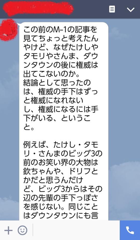 f:id:aokisiro:20151217174854p:plain