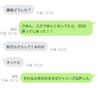 f:id:aokisiro:20170621105927p:plain