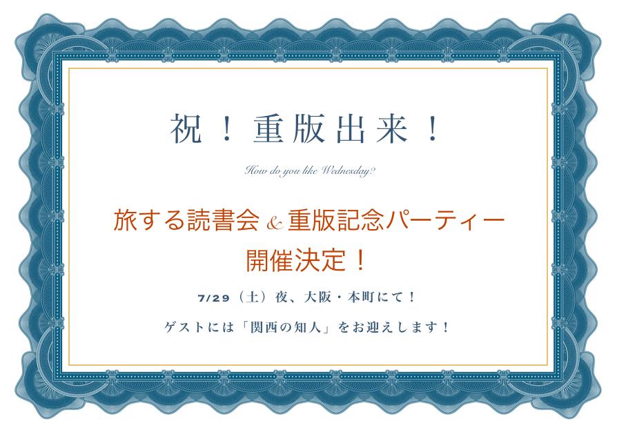 f:id:aokisiro:20170714183941p:plain