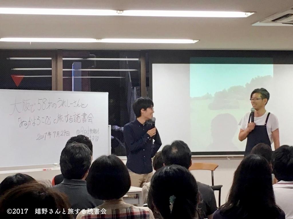 f:id:aokisiro:20170801090826j:plain