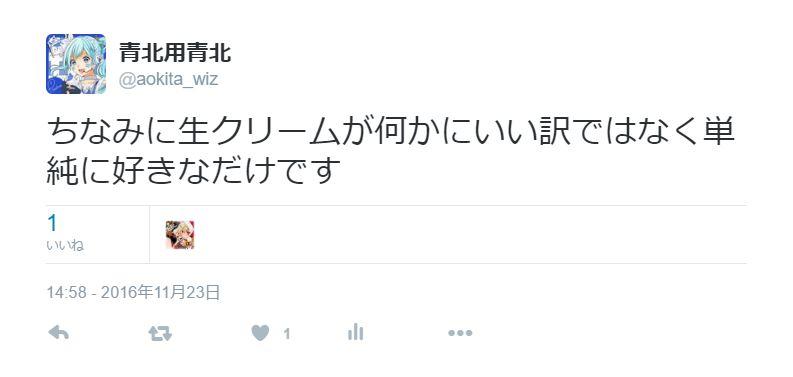 f:id:aokita_wiz:20161219223642j:plain