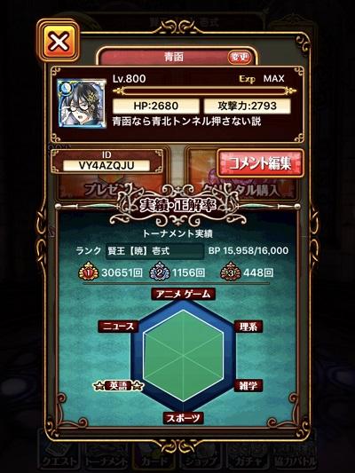 f:id:aokita_wiz:20180331160101j:plain