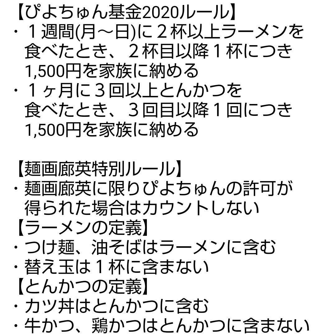 f:id:aokita_wiz:20191230234143j:plain