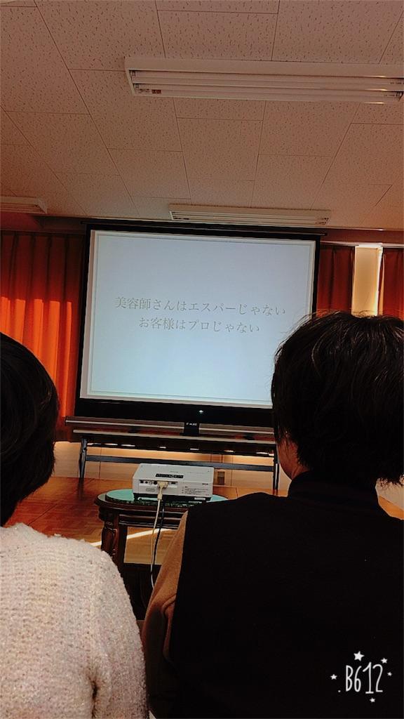 f:id:aokiyusaju:20170109172940j:image