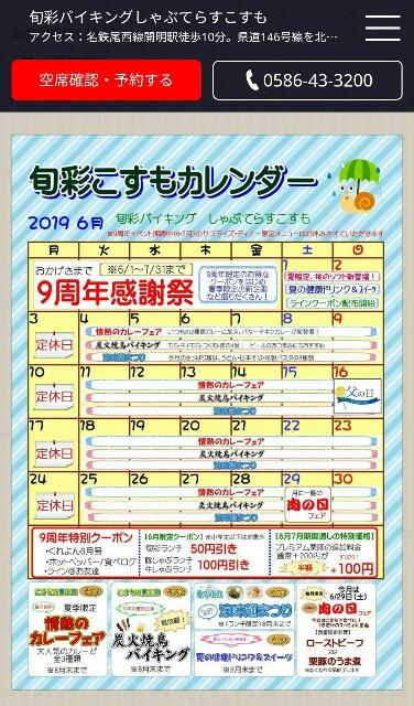 f:id:aokotan:20190611113104j:plain