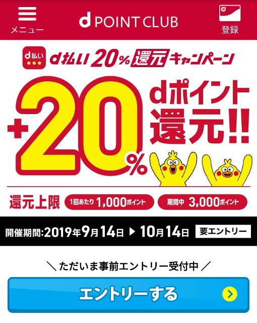 f:id:aokotan:20190909151842j:plain