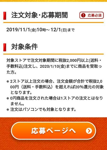f:id:aokotan:20191111153149j:plain