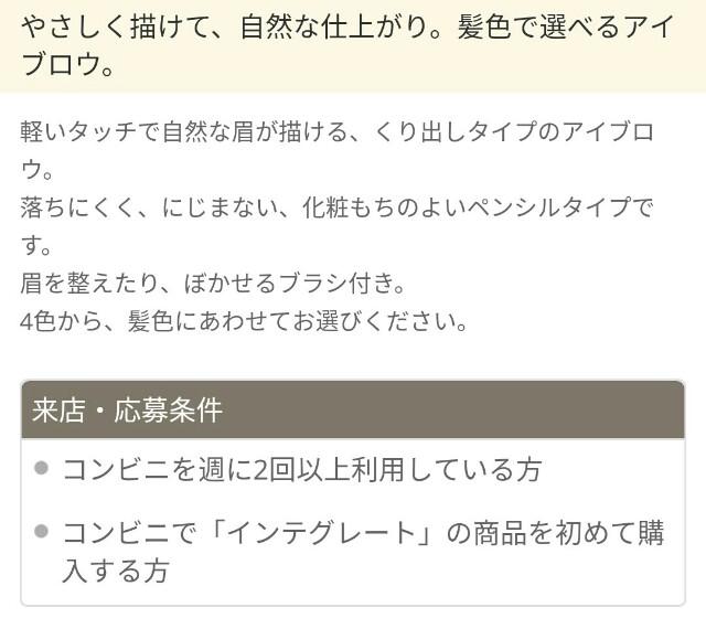 f:id:aokotan:20191122120655j:plain