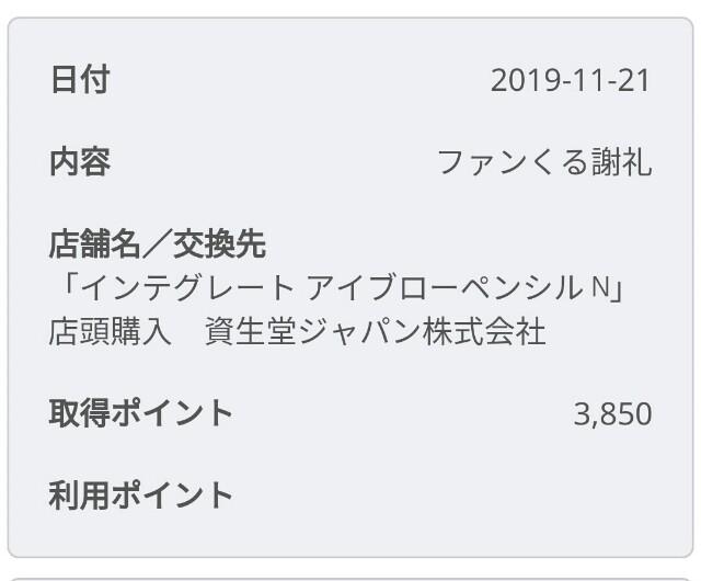 f:id:aokotan:20191122120730j:plain