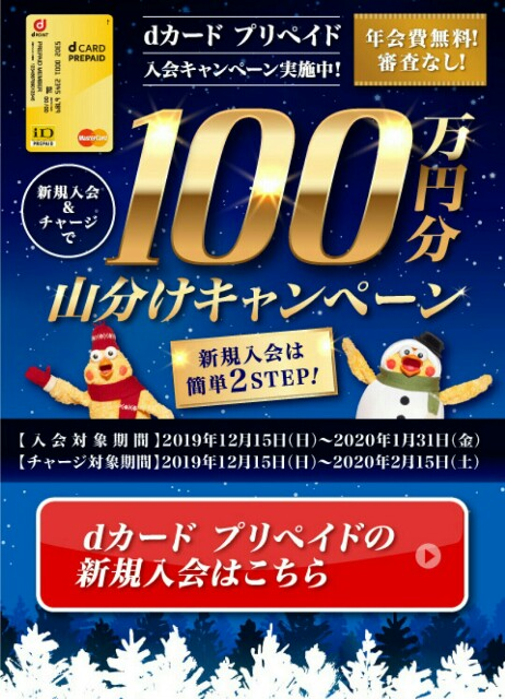 f:id:aokotan:20200116120713j:plain