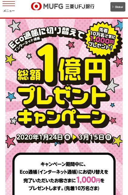 f:id:aokotan:20200130142123j:plain