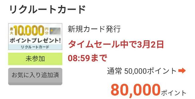 f:id:aokotan:20200228160754j:plain