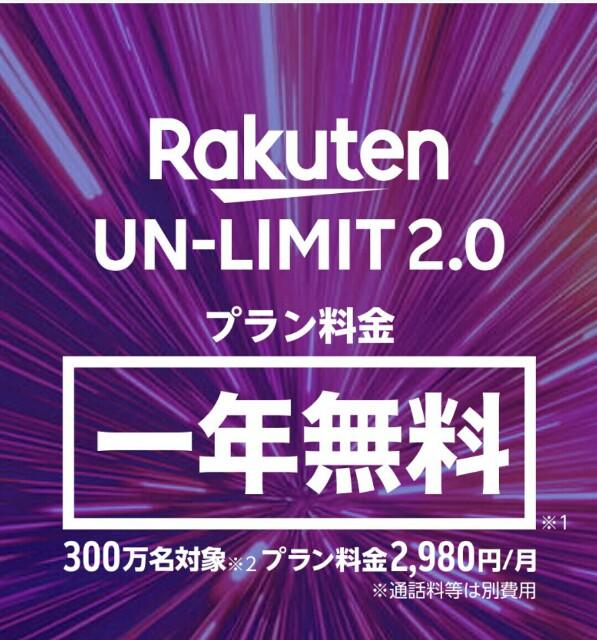 f:id:aokotan:20200605143845j:plain
