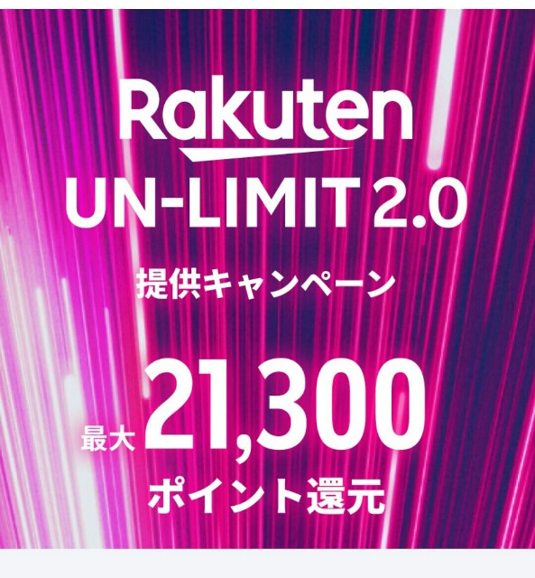 f:id:aokotan:20200605143902j:plain