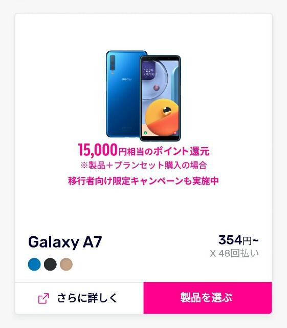 f:id:aokotan:20200605143923j:plain