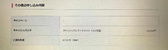 f:id:aokotan:20200803161359j:plain