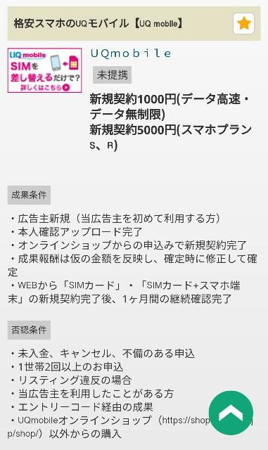 f:id:aokotan:20200803161924j:plain