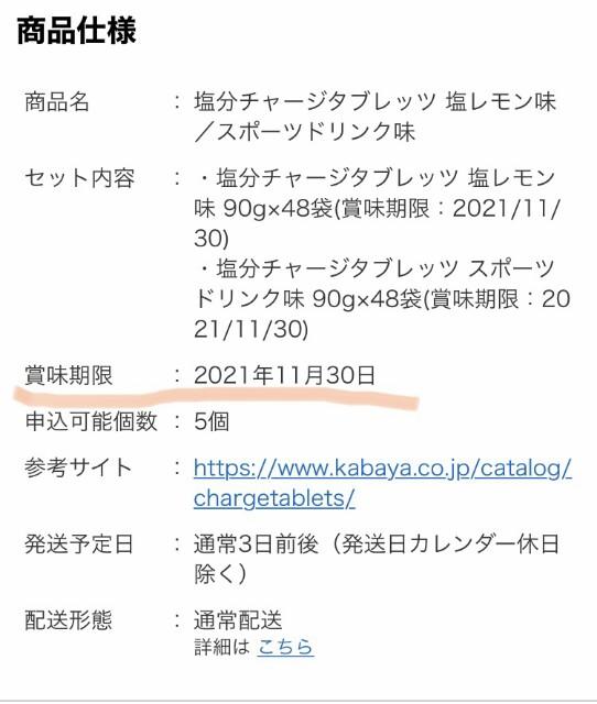 f:id:aokotan:20200813220839j:plain