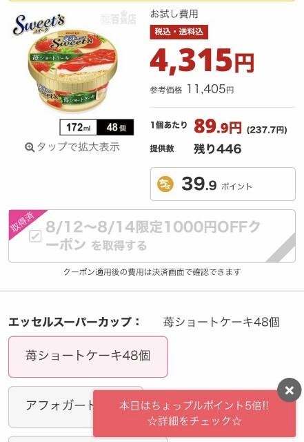 f:id:aokotan:20200820143831j:plain