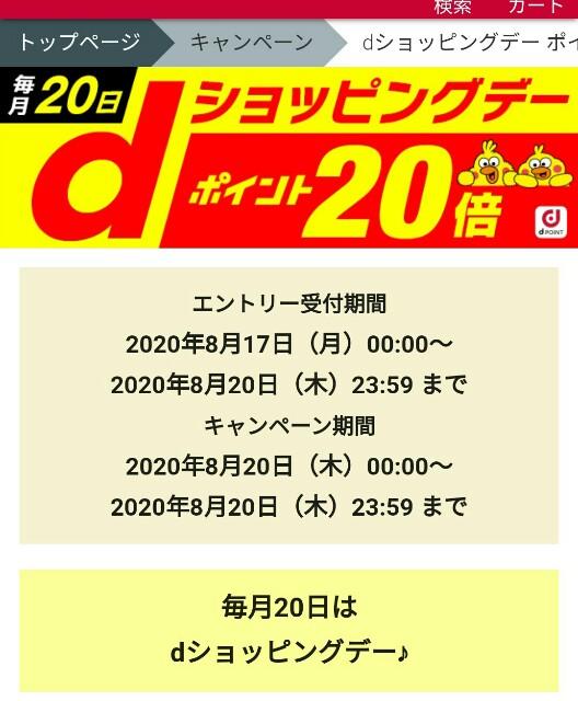 f:id:aokotan:20200820144302j:plain