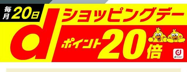 f:id:aokotan:20200820150311j:plain