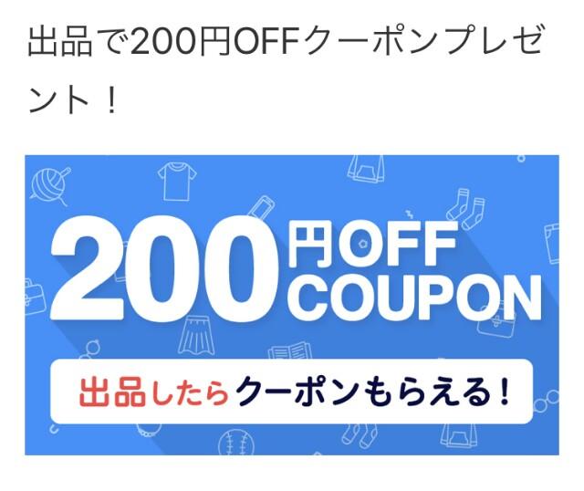 f:id:aokotan:20200830153517j:plain