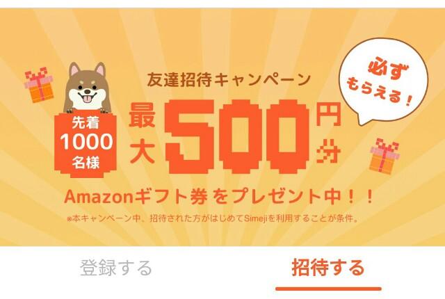 f:id:aokotan:20200908110747j:plain