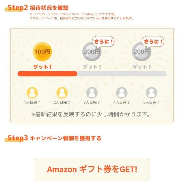 f:id:aokotan:20200908111814j:plain