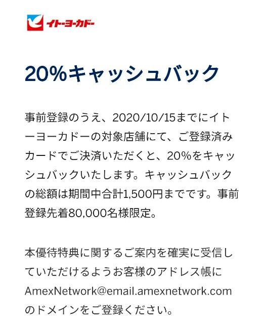 f:id:aokotan:20200911105333j:plain