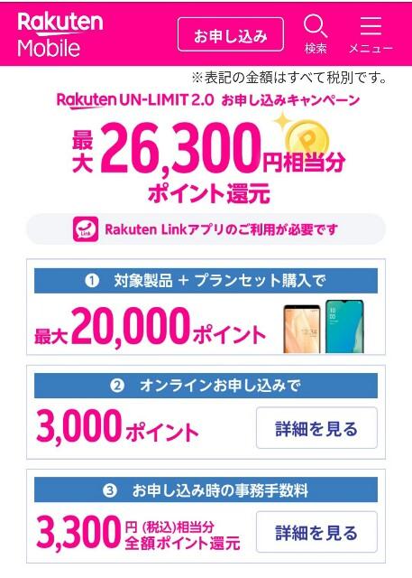 f:id:aokotan:20200911161102j:plain