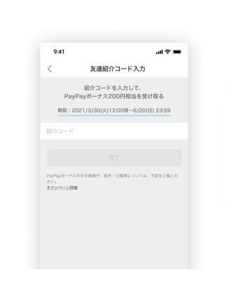 f:id:aokotan:20210405143427j:plain