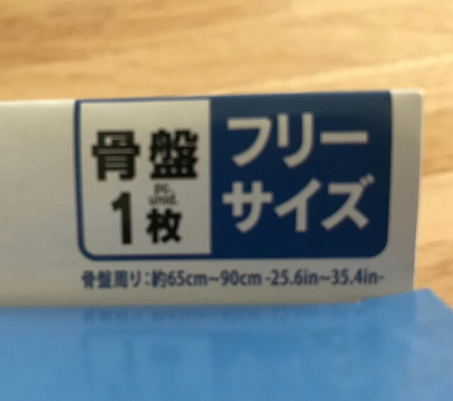 f:id:aokotan:20210412144457j:plain