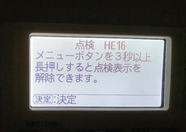 f:id:aokotan:20210415120831j:plain