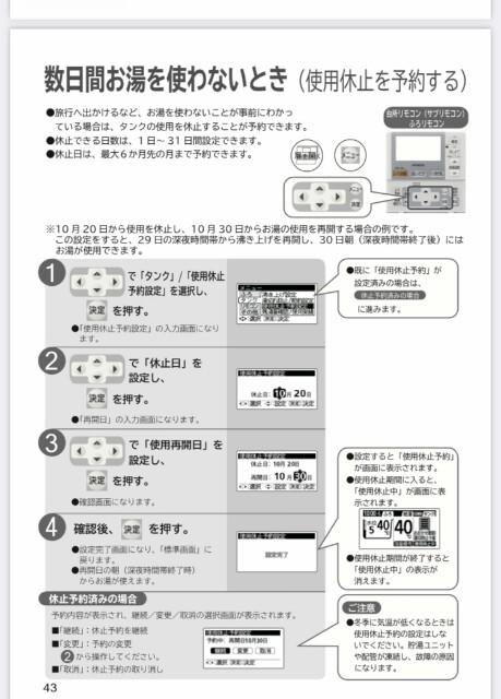 f:id:aokotan:20210415121354j:plain