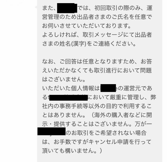 f:id:aokotan:20210804144012j:plain