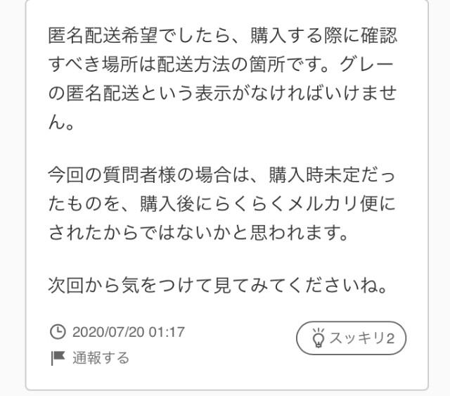 f:id:aokotan:20210804144254j:plain