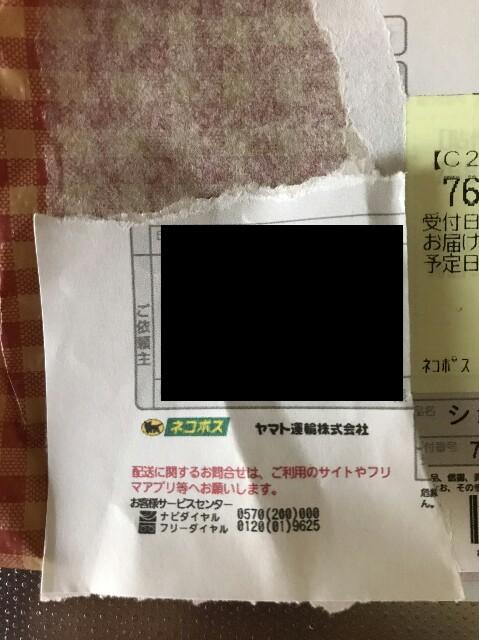 f:id:aokotan:20210804144856j:plain