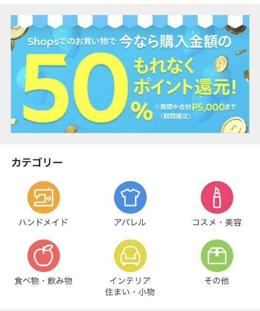 f:id:aokotan:20210804150138j:plain