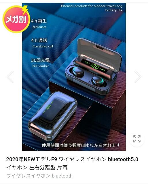 f:id:aokotan:20210907145216j:plain