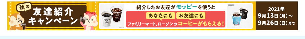 f:id:aokotan:20210915160304p:plain